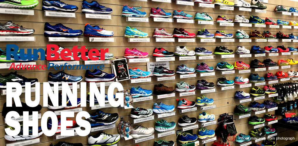 Advance Performance the running & triathlon stores for everyone